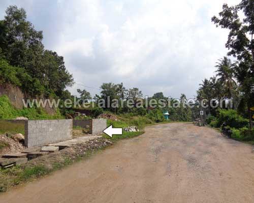 Technopark trivandrum real estate land plots sale in Technopark