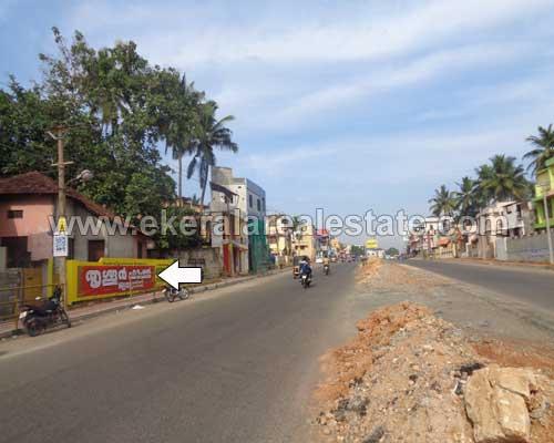 Pappanamcode real estate Pappanamcode land plots sale trivandrum