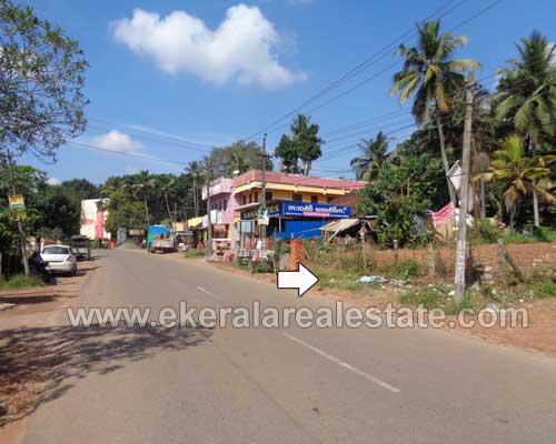 Venjaramoodu kerala real estate Venjaramoodu land plots sale