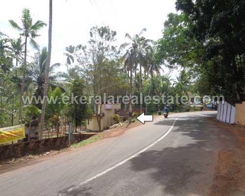 Varkala residential land plots sale kerala real estate Varkala