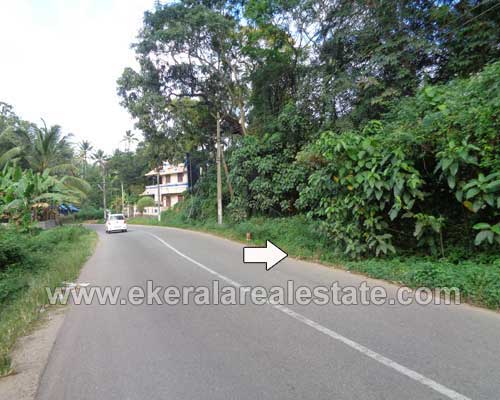 Nagaroor Attingal residential land plots sale kerala real estate Attingal