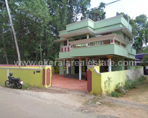 trivandrum Karumam edagramam new house for sale kerala real estate