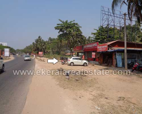 Enchakkal thiruvananthapuram land plots for sale kerala real estate