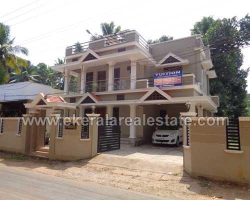 Kakkamoola vellayani used house for sale trivandrum kerala real estate