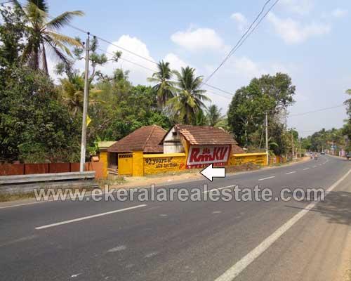 high way frontage land sale at parasuvaikal neyyattinkara kerala