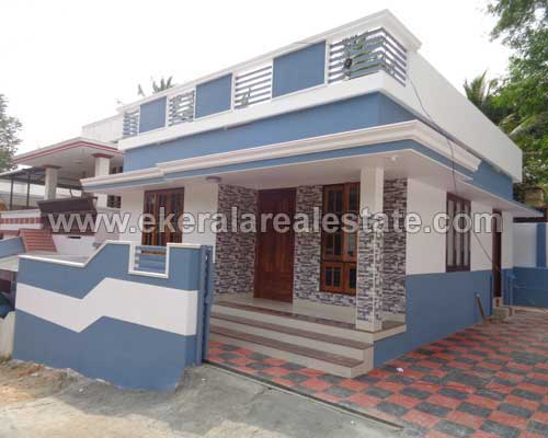 Peyad real estate 750 Sq.ft. 2 bhk Single Storied House for sale Peyad properties