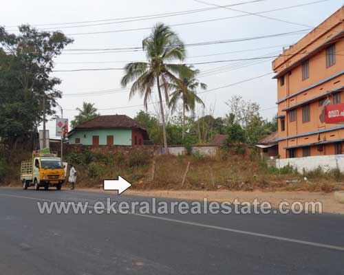kerala real estate commercial land for sale in Attingal trivandrum