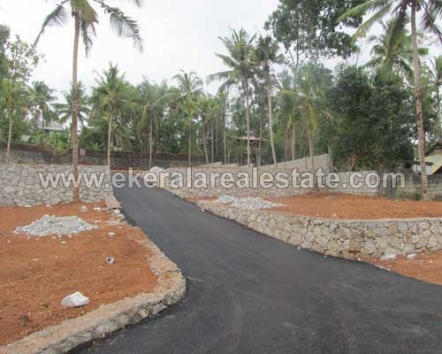 attingal real estate trivandrum attingal house plots sale kerala real estate