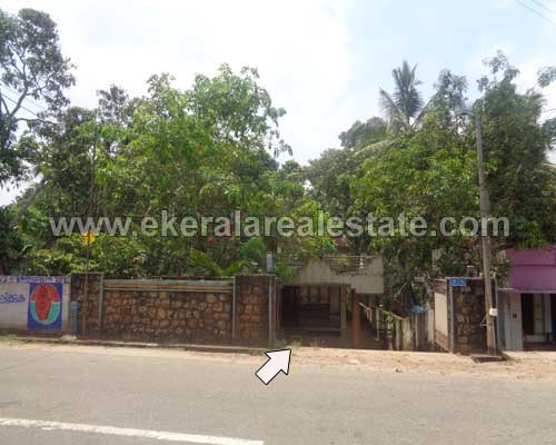 15 Years old House for Sale at Nettayam Trivandrum Kerala Real estate Vattiyoorkavu Properties