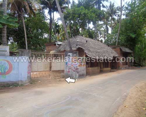 Kadakkavoor land with property sale trivandrum Kadakkavoor real estate