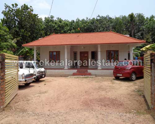 Property sale in Attingal Trivandrum House with Plot in Alamcode Attingal Kerala