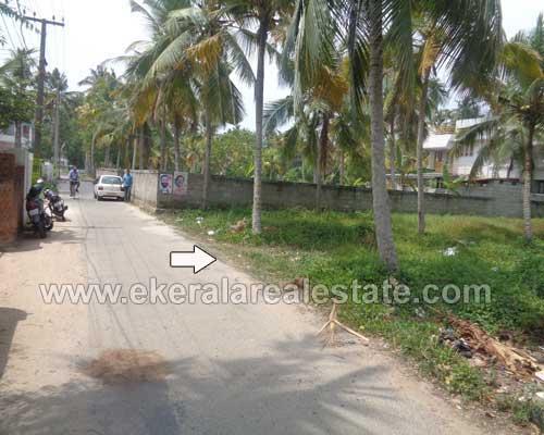 Property sale in Chackai trivandrum 25 cents land in Karikkakom Chackai kerala