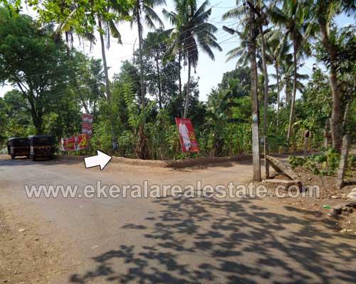 house plots sale at Alamcode Attingal trivandrum Attingal real estate