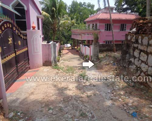 house plot for sale in attingal Moonnumukku attingal real estate kerala