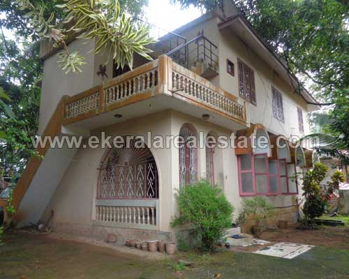 Kerala real estate Properties 42 cents land with house at Aryanad Pallivetta Junction Trivandrum
