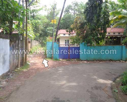 Kerala Trivandrum Real estate properties 28.25 Cents land and house at Maithanam Junction Varkala