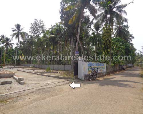 Karamana Properties Trivandrum 3,4,5 cents plot sale in Shastri Nagar Karamana Trivandrum