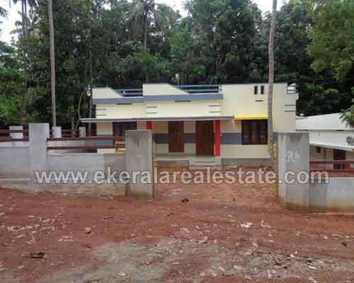 Varkala Palachira 1350 Sq.ft Newly Designed House sale Thiruvananthapuram Properties