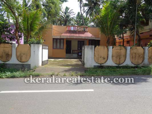 Trivandrum real estate Properties Lorry access land and house in Vellayani Trivandrum