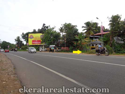 Attingal land with used house sale trivandrum real estate kerala