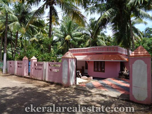 land in trivandrum house sale at Kattaikonam Sreekaryam trivandrum kerala real estate properties