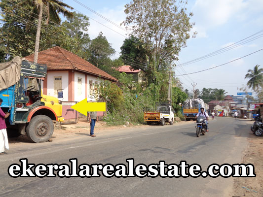 balaramapuram real estate properties balaramapuram land house plots sale trivandrum
