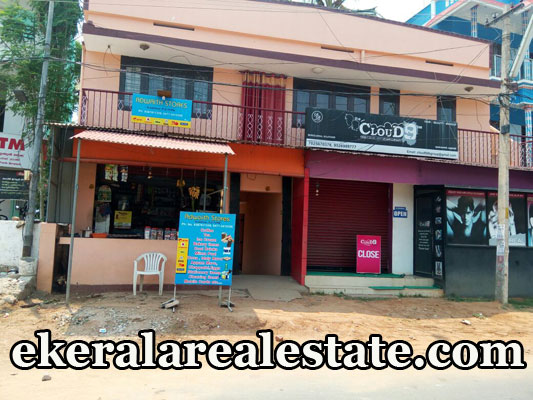 commercial building sale at Technopark Infosys Kazhakuttom realestate trivnarum Technopark Infosys Kazhakuttom kerala