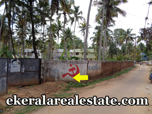 Land located Near Kundamankadavu Bridge Land Area : 5,7,10 Cent of Plots Lorry Access Bus Route – 400 meter Price : 5 lakhs / Cent Contact no : +91 9847723261  When you call, plz mention that you found this ad on ekeralarealestate.com