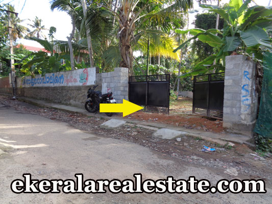 18 cent land plot for sale at Pananvila Parottukonam Paruthippara Nalanchira Trivandrum real estate kerala trivnadrum