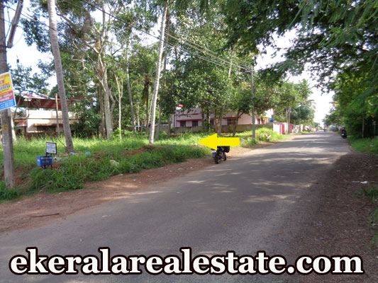 Road frontage house plot for sale at Market road Attingal Trivandrum Attingal real estate kerala trivnadrum Attingal Trivandrum