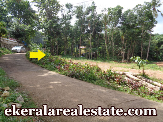 land plot sale at Kilimanoor Trivandrum Kilimanoor trivandrum real estate kerala trivandrum Kilimanoor Trivandrum Kilimanoor