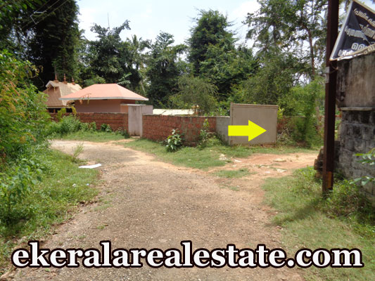 land for sale at Attingal Trivandrum real estate trivandrum Attingal Trivandrum kerala properties land sale