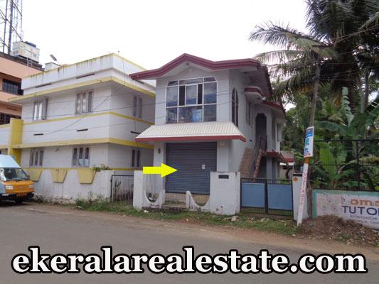 1800 Sqft House sale at Mukkola Mannanthala Near St Thomas School Trivandrum  Mukkola  Real Estate