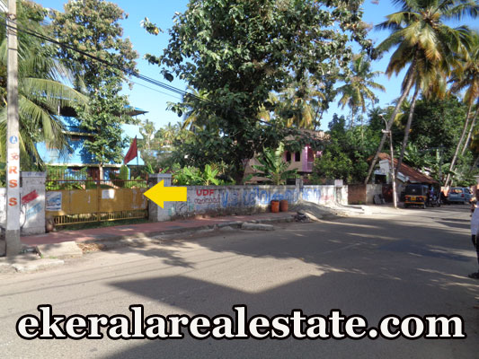 road frontage land for sale at Jagathy Trivandrum Jagathy real estate kerala trivandrum Jagathy Trivandrum Jagathy