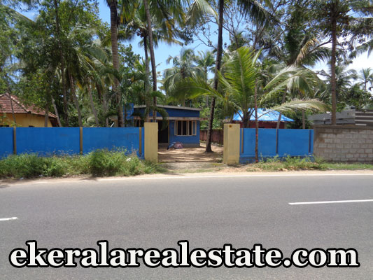 Main road frontage land for sale at Thumba Menamkulam Kazhakuttom Trivandrum Menamkulam real estate kerala trivandrum