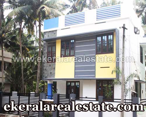 45 lakhs house for sale at Haritha Nagar Vayalikada Vattiyoorkavu real estate trivandrum kerala
