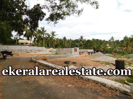 4 Cent land for sale at Pullanivila Kariavattom trivandrum real estate kerala Pullanivila Kariavattom
