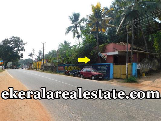 8 cent house plot for sale at Machinadu Thachottukavu Trivandrum real estate properties sale