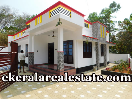 house for sale at Avanavanchery Attingal Trivandrum Attingal real estate kerala properties sale