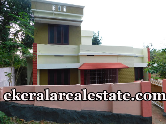 4 bhk 55 lakhs house for sale at Valicode Nedumangad trivandrum properties sale