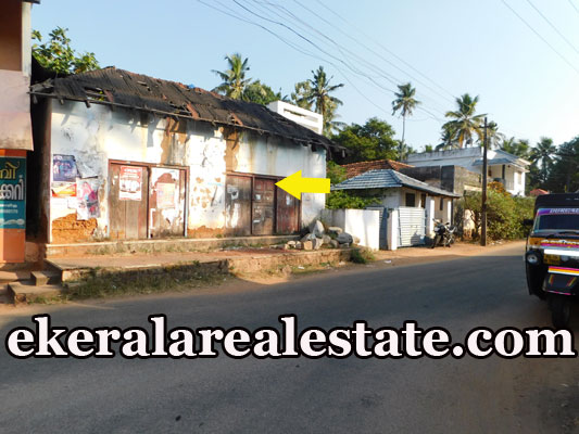 4 lakhs per Cent land plot for sale at Njekkad Kallambalam Varkala Trivandrum Kallambalam real estate kerala properties sale