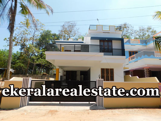 2000 sq.ft 4 bhk house for sale at Njandoorkonam Sreekariyam Trivandrum Sreekariyam real estate properties sale