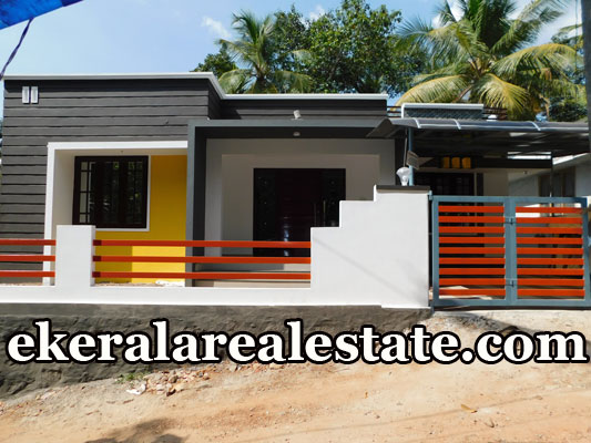 house for sale at Mancha Nedumangad Trivandrum Nedumangad real estate properties sale