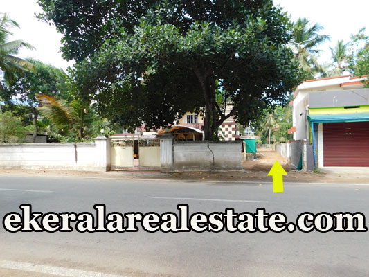 16 Cent land plot for sale at Technopark Kazhakuttom Trivandrum Kazhakuttom real estate properties sale