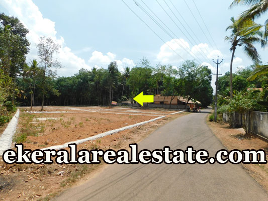 house plot for sale at Aliyad Chembur Venjaramoodu Trivandrum Venjaramoodu real estate properties sale