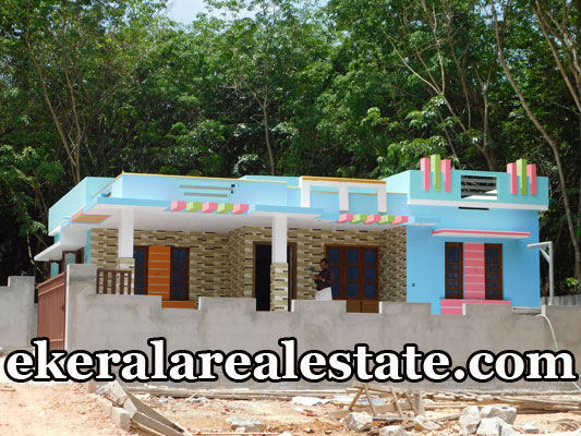 1200 sq.ft house for sale at Elampa Near Attingal Venjaramoodu Rd kerala real estate properties sale