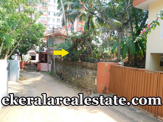 18 Cent house plot for sale at Kuravankonam Kowdiar Trivandrum Kowdiar real estate kerala