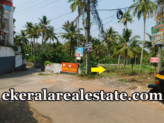 tar road frontage house plot for sale at Trivandrum Attingal Kacheri Junction real estate properties sale