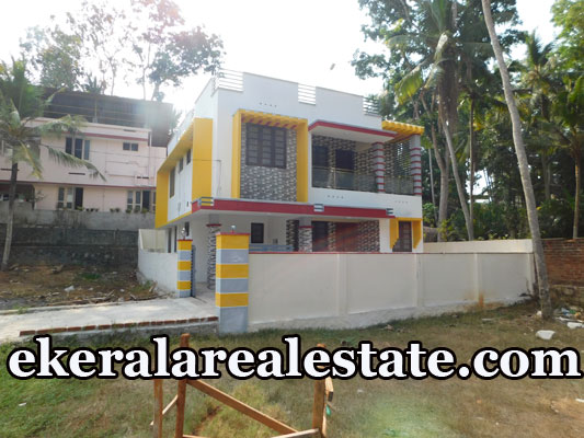 New Villas 75 Lakhs Sale at Sreekariyam Trivandrum Sreekariyam real estate kerala