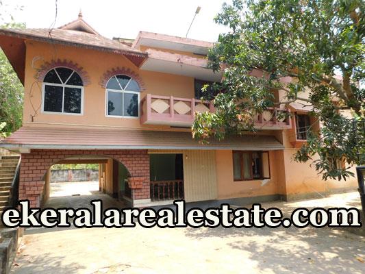 used house for sale at Sreekaryam Chavadimukku Mankuzhy Trivandrum real estate kerala